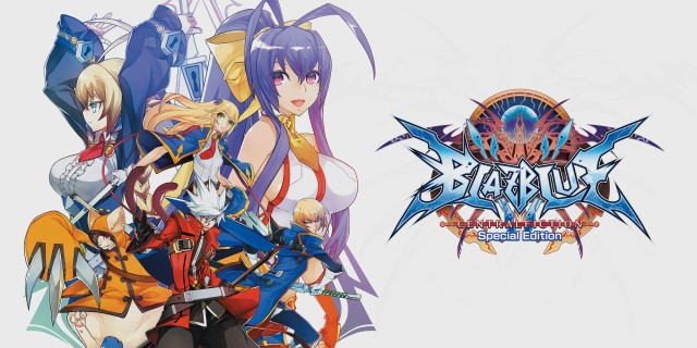 Image de BLAZBLUE CENTRALFICTION Special Edition