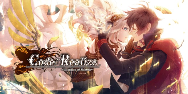 Image de Code: Realize ~Guardian of Rebirth~