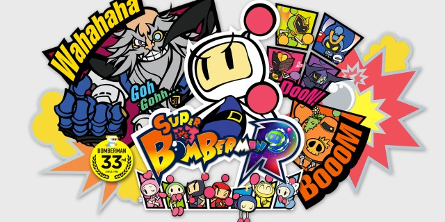 Image de Super Bomberman R