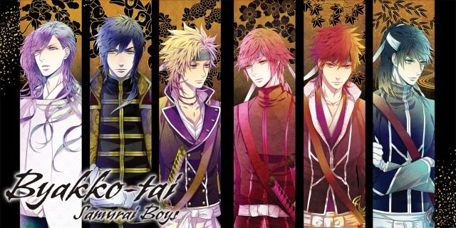 Image de Byakko-tai Samurai Boys
