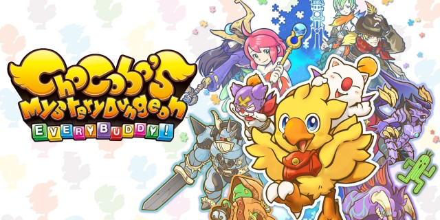 Image de Chocobo's Mystery Dungeon EVERY BUDDY!