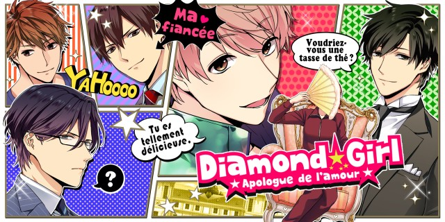 Image de Diamond Girl ★Apologue de I'amour★