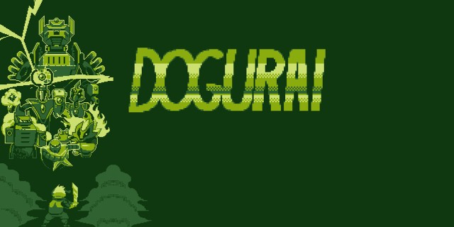 Image de Dogurai