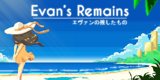 Image de Evan's Remains