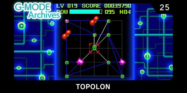 Image de G-MODE Archives25 Topolon