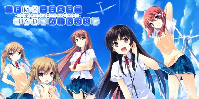 Image de If My Heart Had Wings
