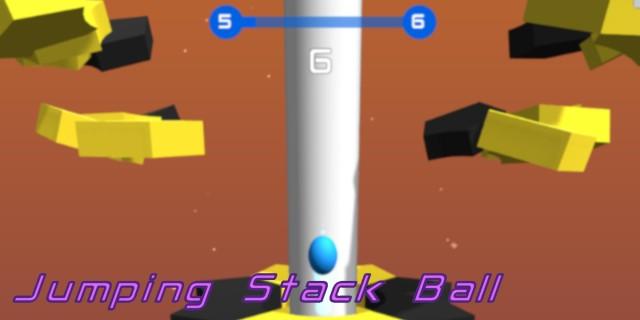 Image de Jumping Stack Ball