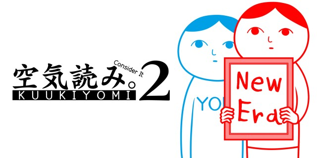 Image de KUUKIYOMI 2: Consider It More! - New Era