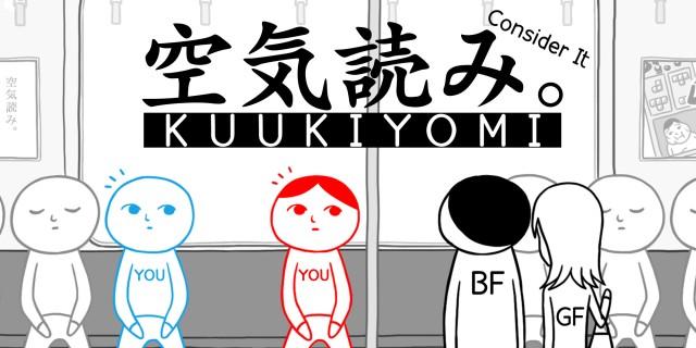 Image de KUUKIYOMI: Consider It!