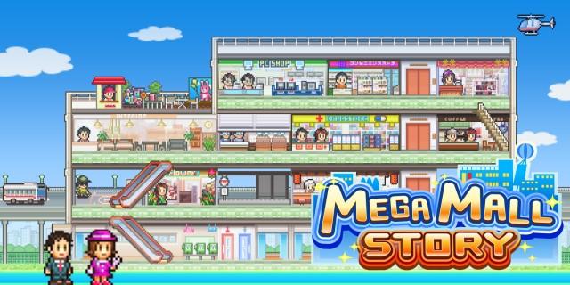 Image de Mega Mall Story