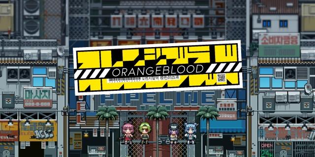 Image de Orangeblood