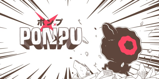 Image de Ponpu