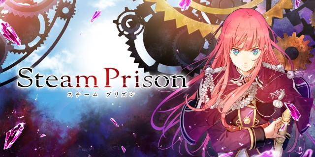 Image de Steam Prison