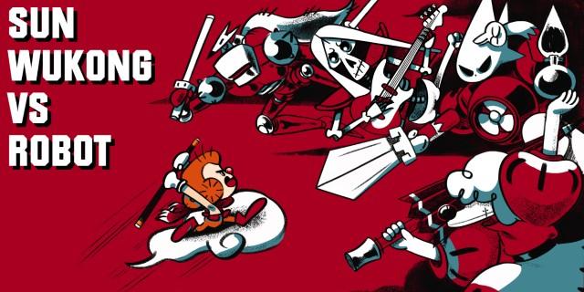 Image de Sun Wukong VS Robot