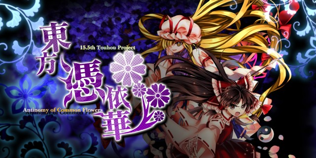 Image de Touhou Hyouibana ~ Antinomy of Common Flowers.