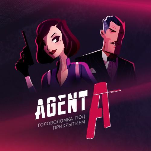 Agent A - игра под прикрытием