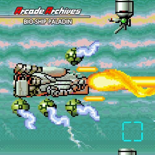 Arcade Archives BIO-SHIP PALADIN