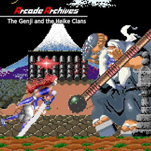 Arcade Archives The Genji and the Heike Clans switch box art