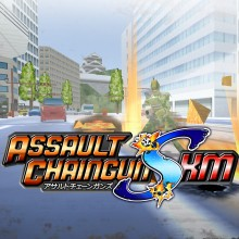 Assault ChaingunS KM