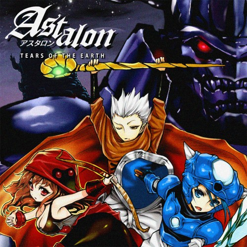 Astalon: Tears of the Earth switch box art