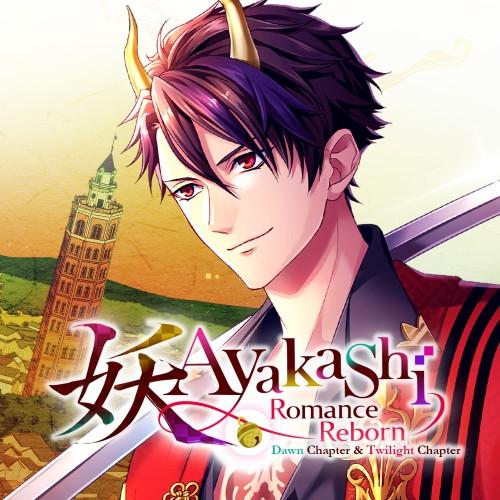 Ayakashi: Romance Reborn Dawn Chapter & Twilight Chapter switch box art