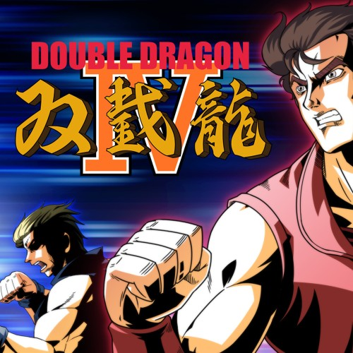 Double Dragon 4 Switch Info Guides Wikis Switcher Gg