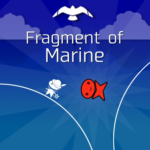 Fragment of Marine