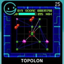 G-MODE Archives25 Topolon