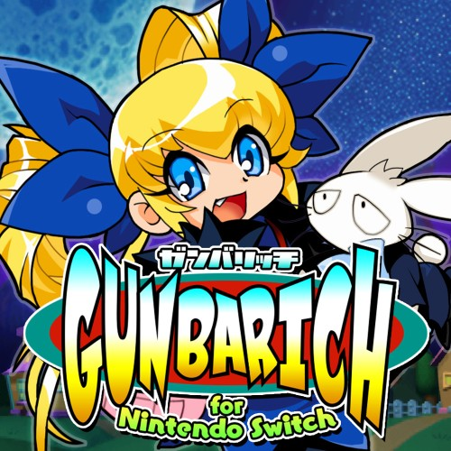 GUNBARICH for Nintendo Switch™