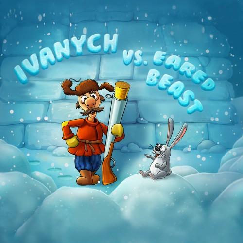 Ivanych vs. Eared Beast