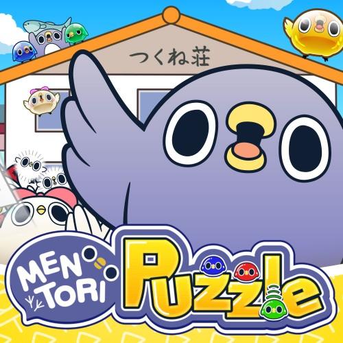 Mentori Puzzle