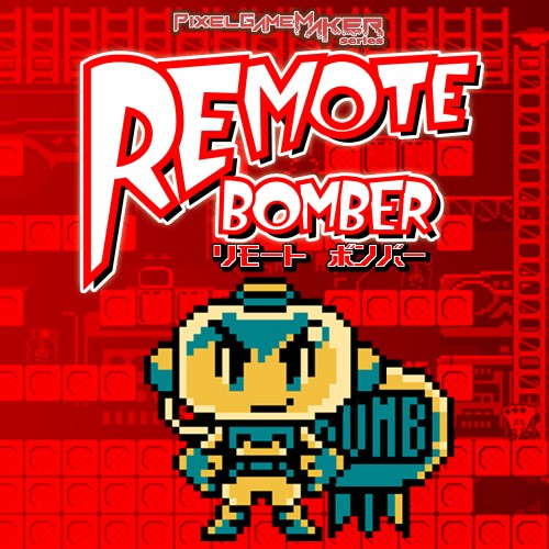 Pixel Game Maker Series Remote Bomber switch box art