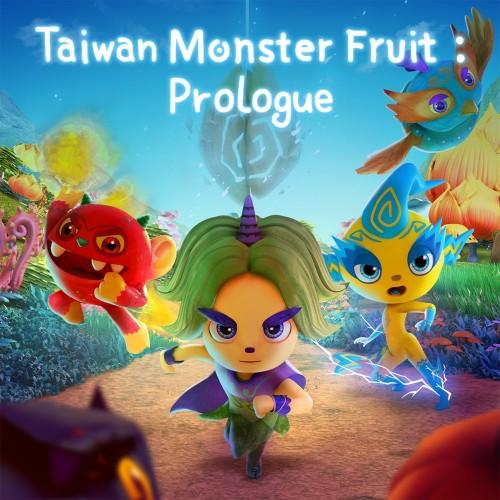 Taiwan Monster Fruit : Prologue