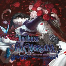 The House in Fata Morgana: Dreams of the Revenants Edition
