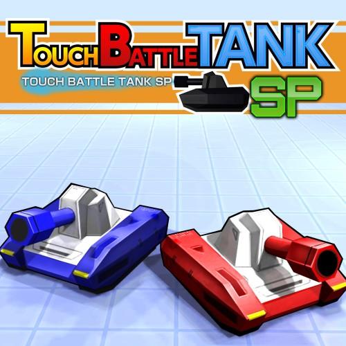 TouchBattleTankSP